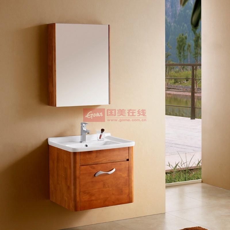 FLOLONSHER 實木浴室柜組合 浴室柜