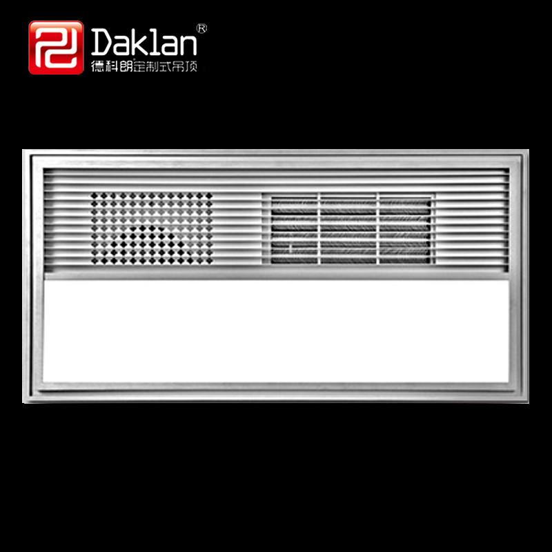 德科朗 DKL600CD-S8浴霸