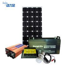 硅系列 DL-DC-XT1KW太阳能电池板
