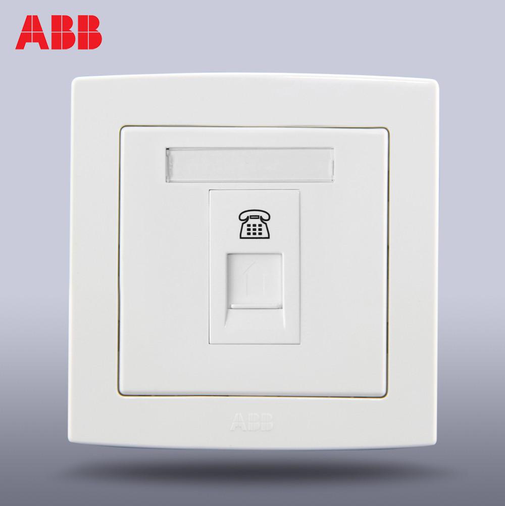 ABB 雅白86型单电话 德韵直边AL321白色插座