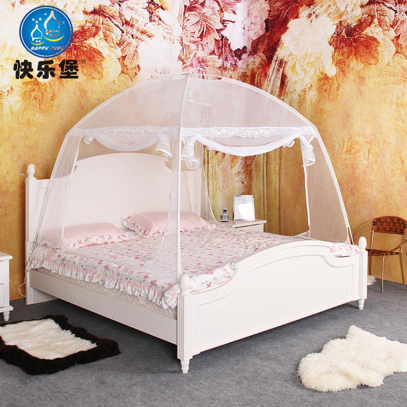 快乐堡玻璃纤维管蚊帐蒙古包式通用蚊帐
