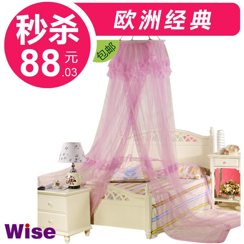 维洁玻璃纤维管吊挂圆顶--蚊帐通用蚊帐