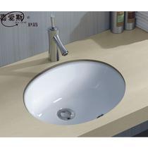 陶瓷 0202洗手盆