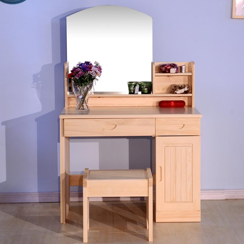尚美林 美林實木梳妝臺+凳子組裝噴漆框架結構松木移動成人簡約現代 梳妝臺