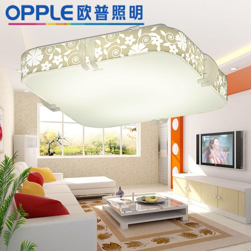 欧普照明 有机玻璃铁简约现代长方形荧光灯 MX4747-Y40T-雅芙(方)-4000K吸顶灯