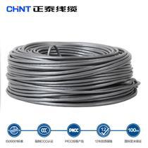 非屏蔽 NEX3-131-1电线电缆网线
