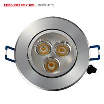 铝LED 3W LED射灯射灯