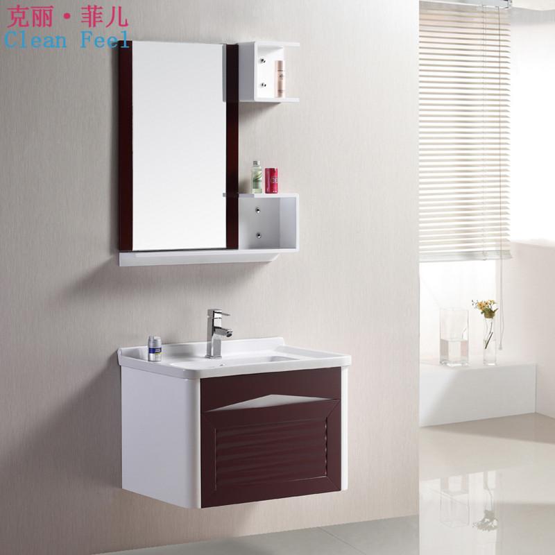 克丽菲儿板一体陶瓷盆-浴室柜