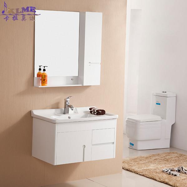 卡拉莫迩橡木一体陶瓷盆浴室柜