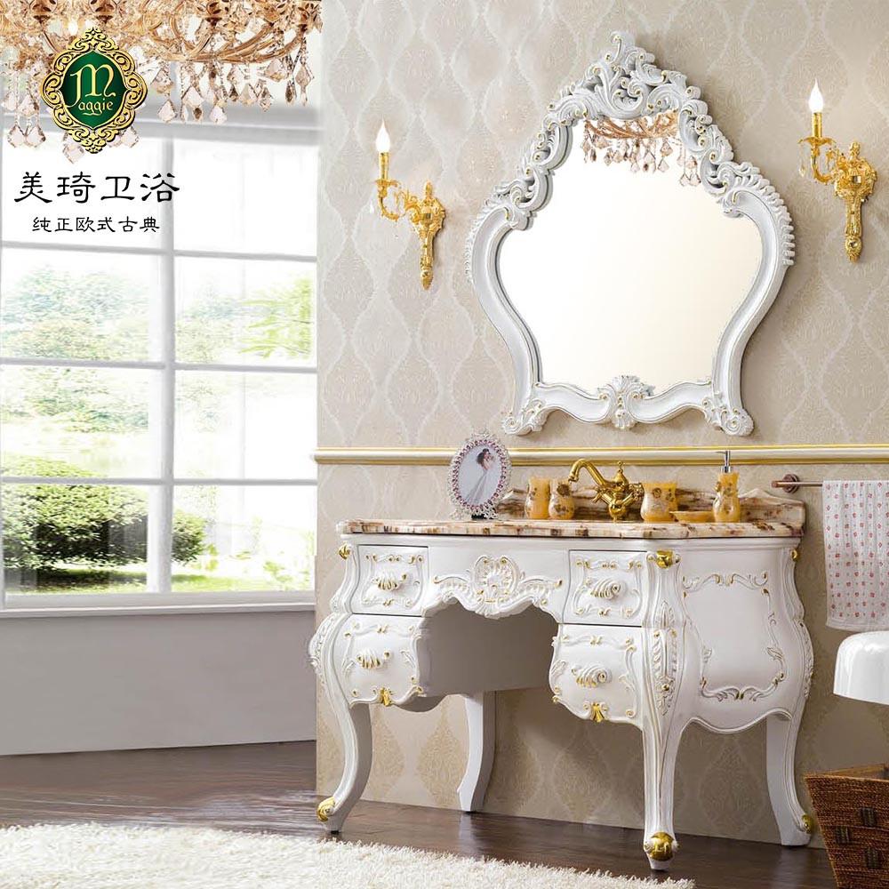 美琦橡胶木含带配套面盆大理石台面级欧式浴室柜