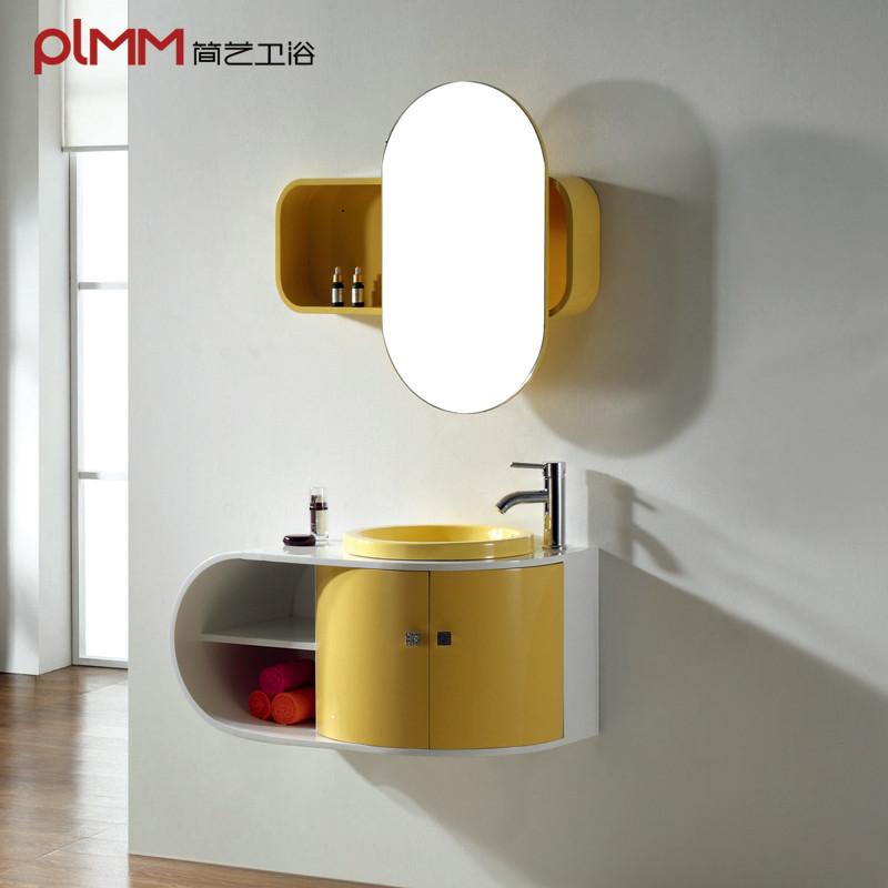 简艺板含带配套面盆级简约现代浴室柜