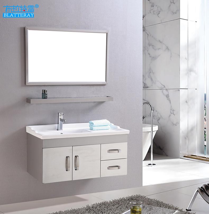 布拉特雷不锈钢含带配套面盆一体陶瓷盆级北欧宜家浴室柜