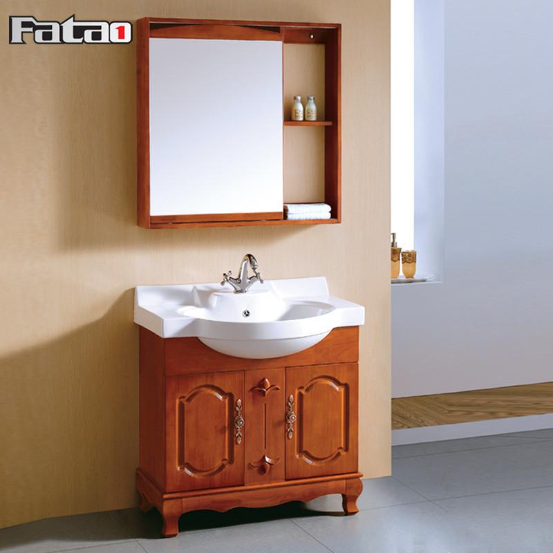 法陶橡木一体陶瓷盆浴室柜