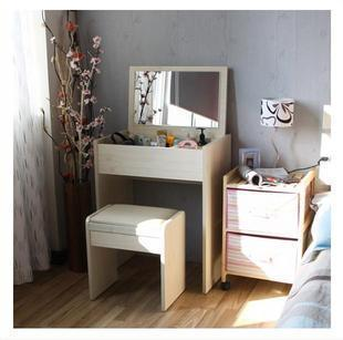 依福尔 人造板刨花板/三聚氰胺板成人简约现代 梳妆台