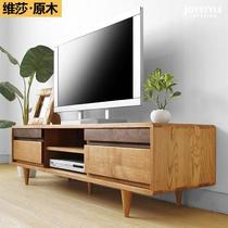 哑光喷漆橡木成人日式 ws0202电视柜
