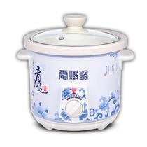 白瓷全国联保煲汤煮粥炖焖机械式 电炖锅