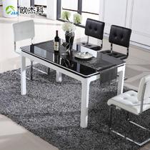 组装支架结构移动抽象图案长方形简约现代 餐桌