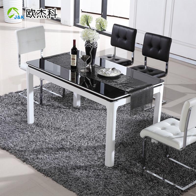 欧杰科组装支架结构移动抽象图案长方形简约现代餐桌