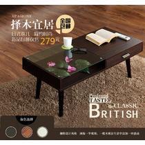 钢化刨花板/三聚氰胺板玻璃工艺人造板工艺简约现代 茶几