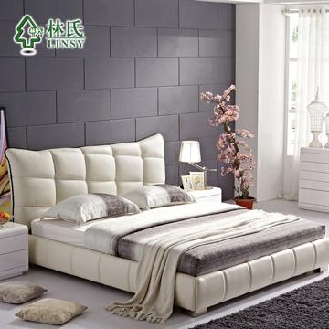 林氏木接触面真皮组装方形简约现代床