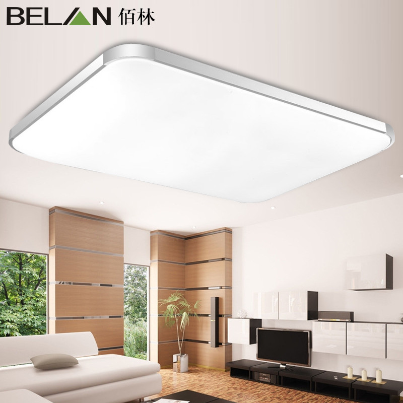 有机玻璃铝简约现代吹塑长方形节能灯吸顶灯