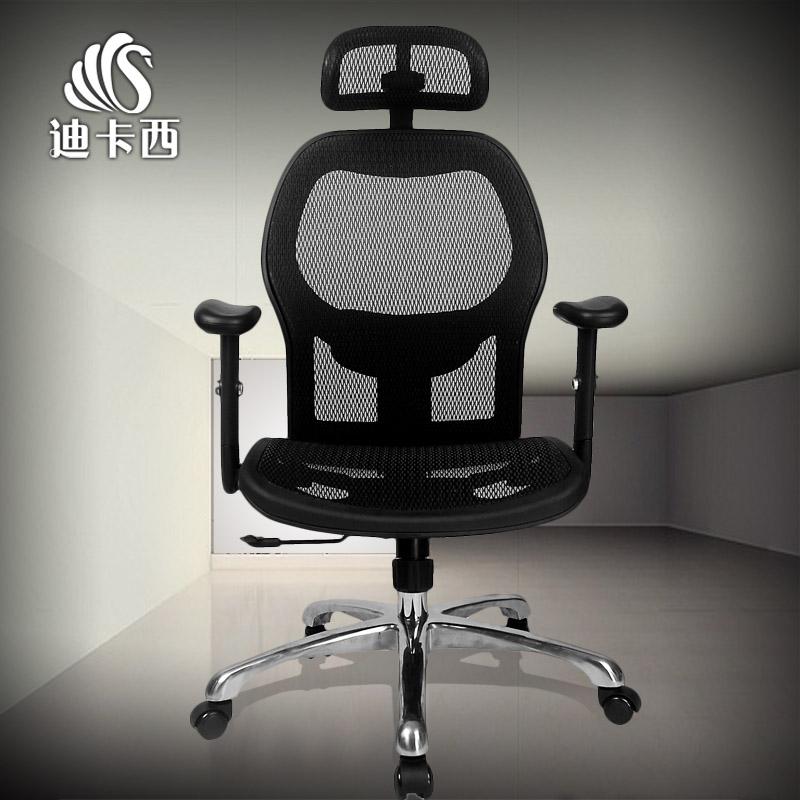 迪卡西经典黑时尚红金属升降扶手铝合金脚网布电脑椅