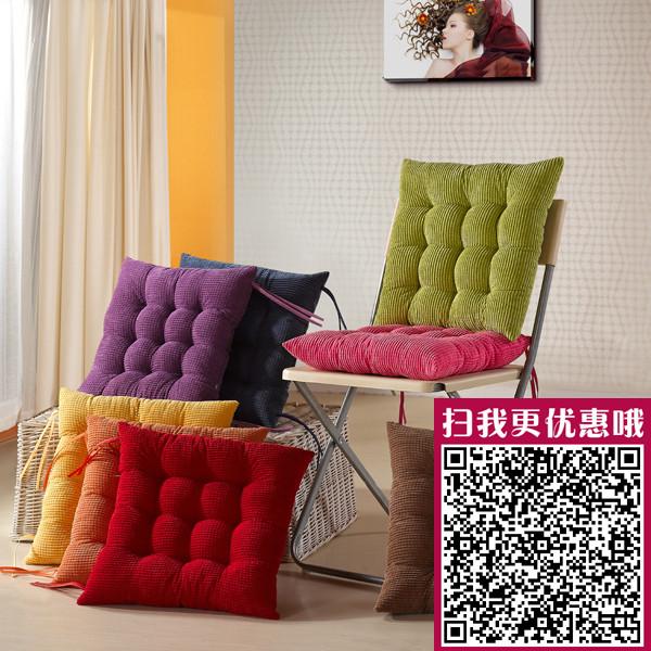 古吉布纯色简约现代坐垫-坐垫
