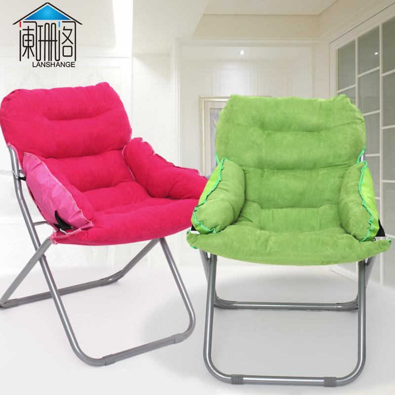 阑珊阁金属钢成人简约现代折叠椅