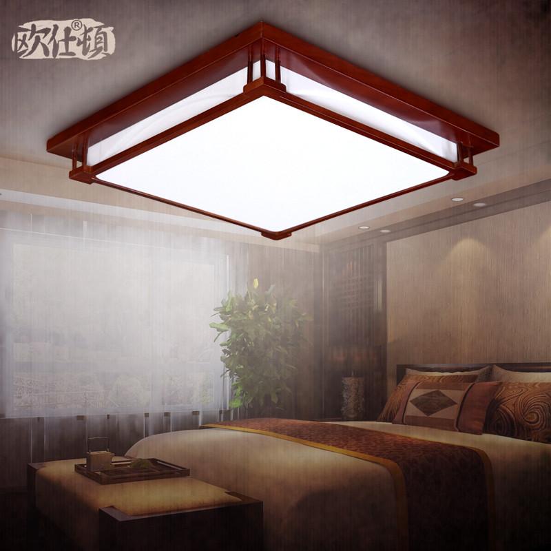 欧仕顿 pmma高透光率灯罩木现代中式镂空雕花正方形节能灯 7175吸顶灯