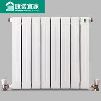 铜铝复合普通挂墙式集中供热 KTL75暖气片散热器