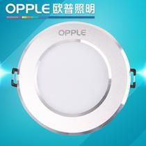 铝LED 12-LE-40349筒灯