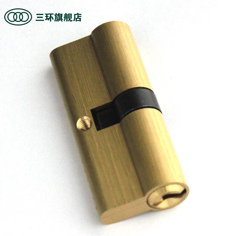 三环 超B级防盗门锁芯锁具