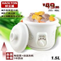 白色白瓷机械式 电炖锅