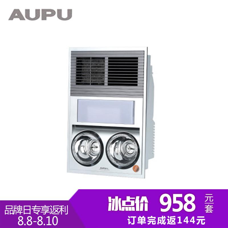 【aupu/奥普】多功能纯平集成浴霸hdp5021a 8.08-8.