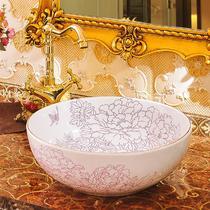 陶瓷单孔 QW-3036洗手盆