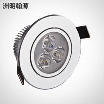 铝LED HSD631632射灯