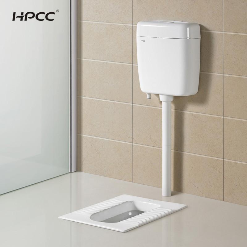 惠鵬衛浴 前排水陶瓷 509蹲便器