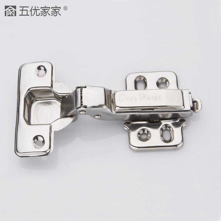 五优家家不锈钢脱卸式一段力铰链卡式门窗配件铰链