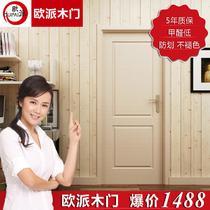 木免漆平开OPW-003门式 门