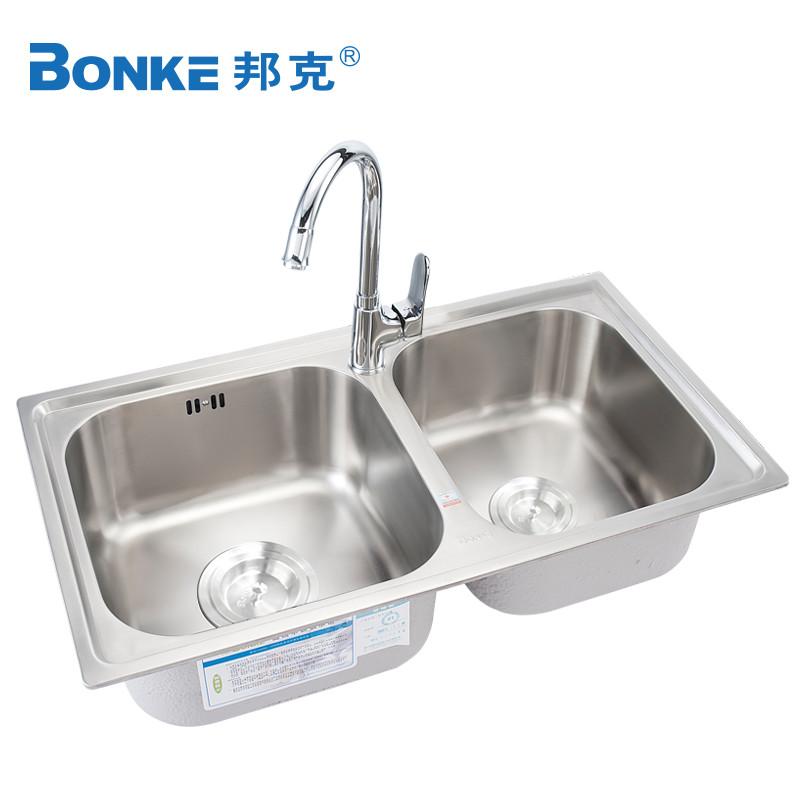 邦克 不銹鋼 BK-8622水槽