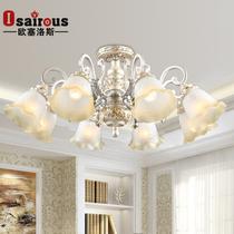 客厅灯铁水晶玻璃树脂欧式染色白炽灯节能灯LED 吊灯
