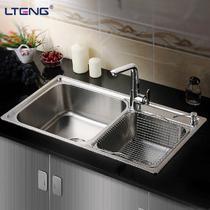 不锈钢 LT-9932水槽