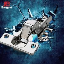不锈钢脱卸式液压缓冲铰链卡式 A10门窗配件铰链