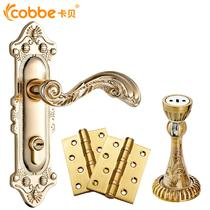 左内右内锁室内门锌包铜双锁舌 CX-6818-2 3JT锁具