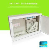 GR-LXIAN配电箱