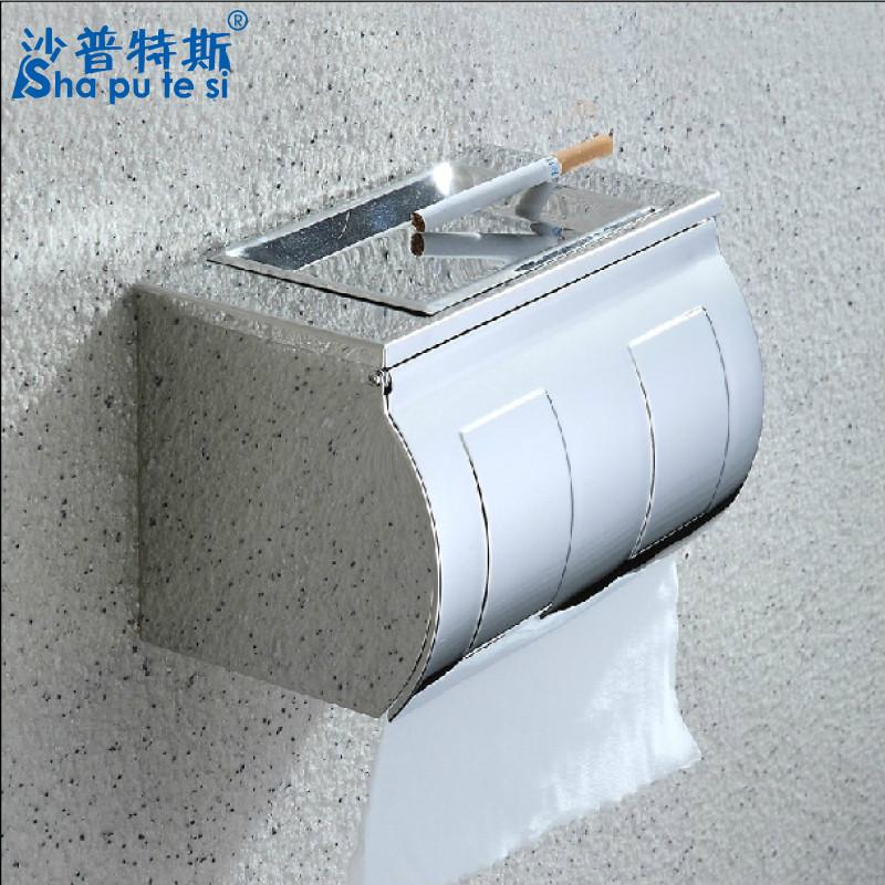 沙普特斯不锈钢下开口抽纸卷纸置物架纸巾架