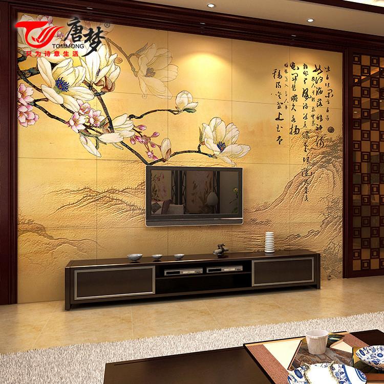 唐梦纯色内墙现代中式瓷砖