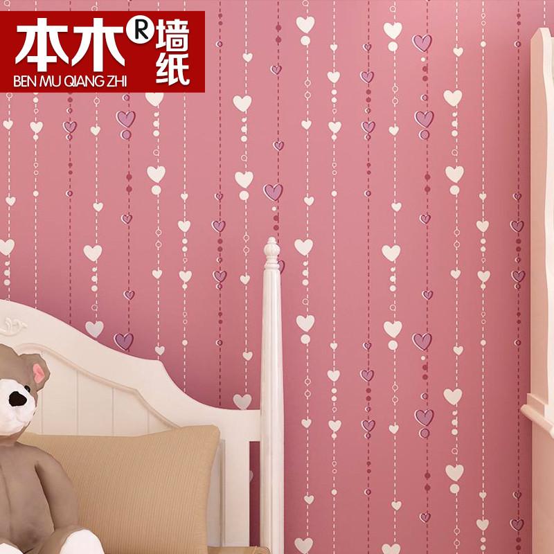 本木有图案客厅卧室婚房简约现代墙纸