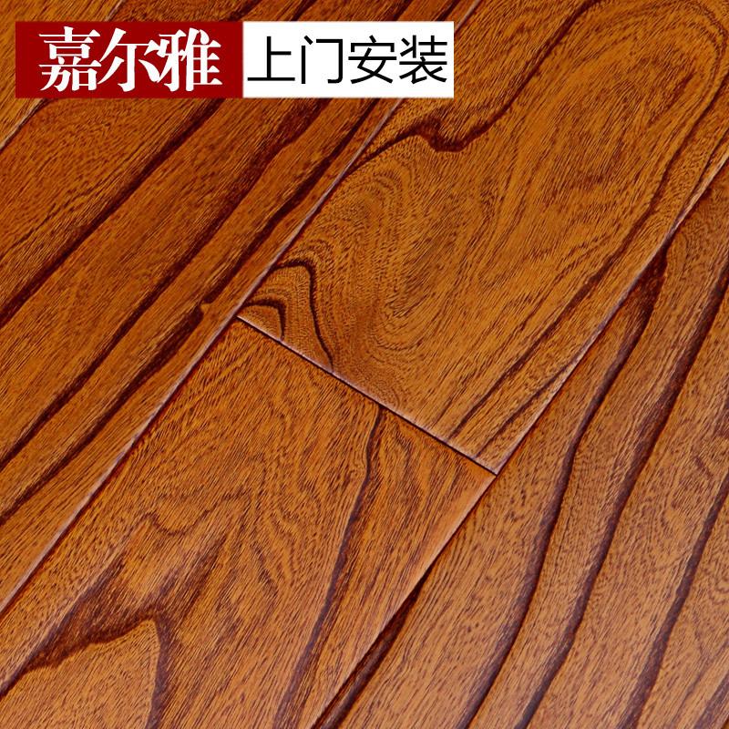 嘉尔雅榆木桉木型锁扣榉木类实木复合地板地板