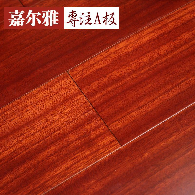 嘉尔雅圆盘豆(绿柄桑)平口类实木复合地板地板